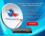 Комплект ств Триколор Full HD + T2 (GS-E212, карта)